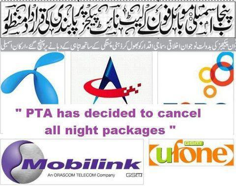 PTA cancel all night packages PTA is Going to Block all Night Packages Soon