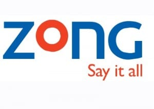 Zong eCare Zong e Care Review