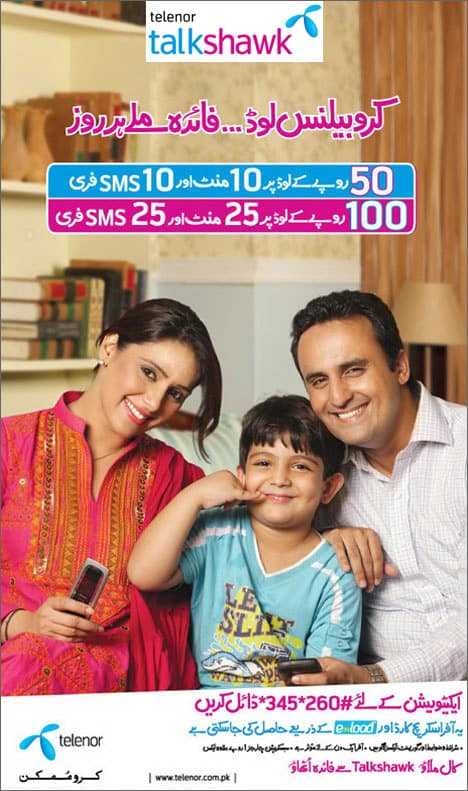 daily load Telenor Talkshawk Bonus on Recharge Offer