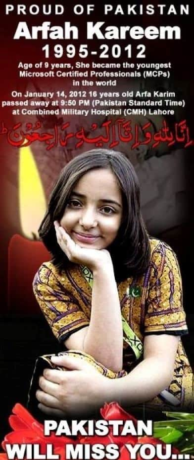 arfah karim death Honor to Arfa Karim Randhawa Worlds Youngest Microsoft Certified Professional