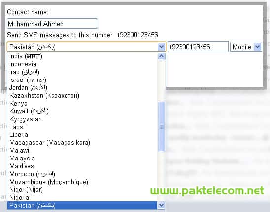 Paktelecom Website